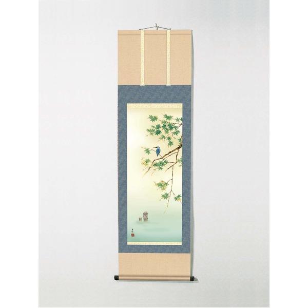 【花鳥掛軸】【渓流の宝石】カワセミの掛軸 (尺三)掛軸 翡翠