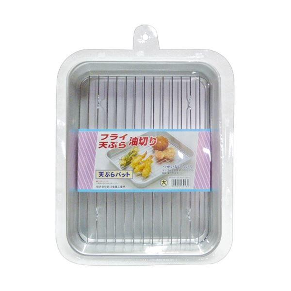 (まとめ)前川金属工業所 天ぷらバット 中 1個【×5セット】