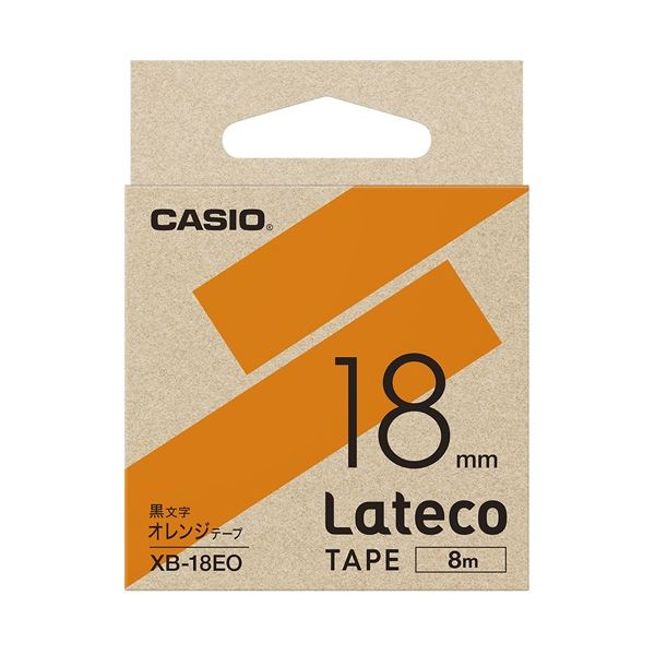 (まとめ)カシオ計算機 ラテコ専用テープXB-18EO オレンジに黒文字(×10セット)