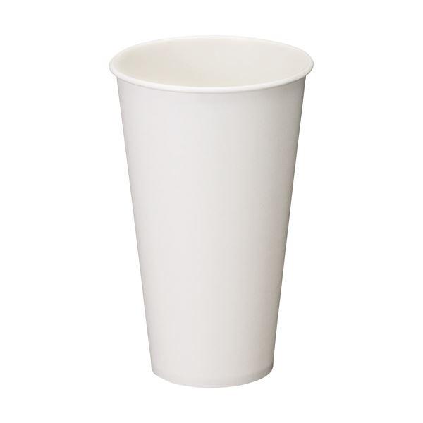 日本デキシー 両面ラミカップ ホワイト420ml(14オンス)KCCPS4EW 1セット(840個:7個×120パック)