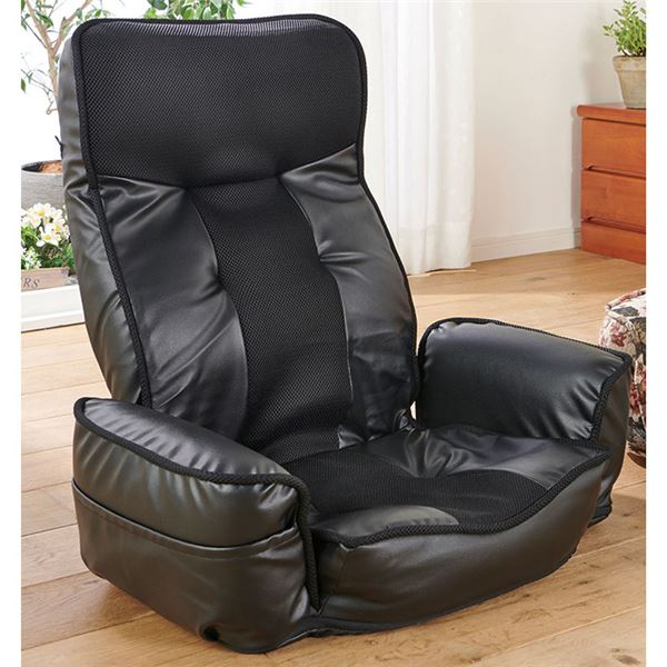 肘付き座椅子/パーソナルチェア 【同色2脚 ブラック】 頭部14段階・背部6段階 リクライニング ポケット付き