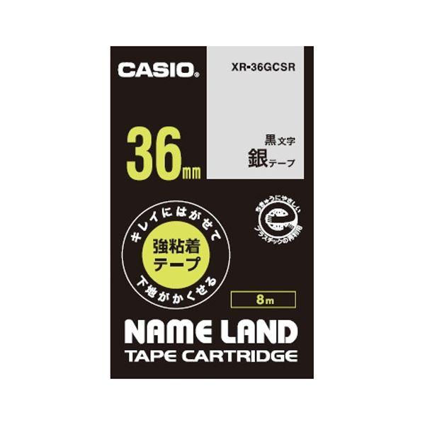 (まとめ)カシオ計算機 ラベルテープXR-36GCSR 黒文字銀テープ36mm【×10セット】