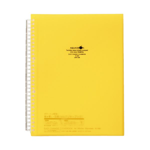 (まとめ)LIHITLAB イージーチェンジ・Cブック 黄 N-1483-5 20P (×50セット)