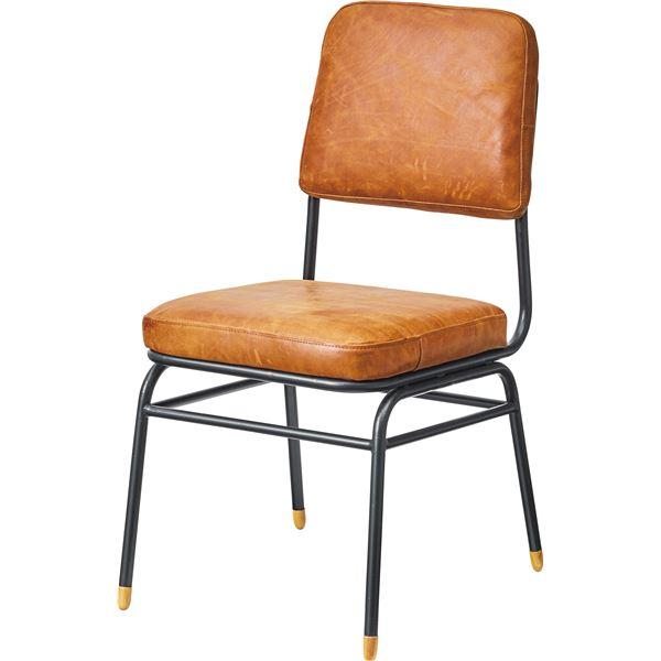ダイニングチェア/食卓椅子 2脚セット 【幅45cm×奥行54cm×高さ85cm×座面高45cm】 本革 スチール 〔リビング〕