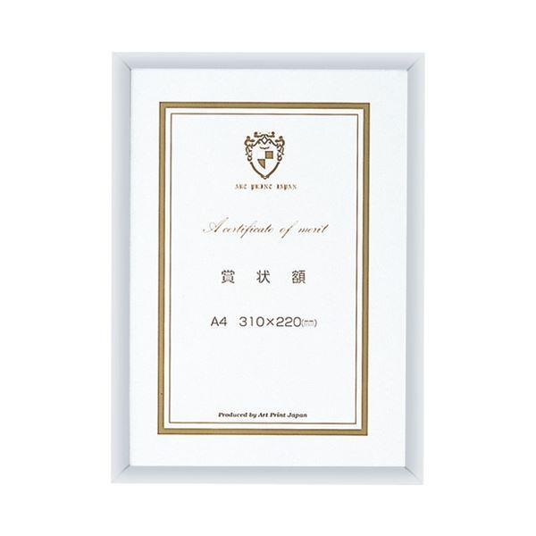 (まとめ)アートプリントジャパン ライトフレーム賞状額A4 20248633 20枚【×5セット】