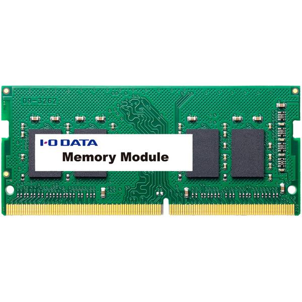 アイ・オー・データ機器 PC4-2400(DDR4-2400)対応ノートPC用メモリー(簡易包装モデル) 8GB
