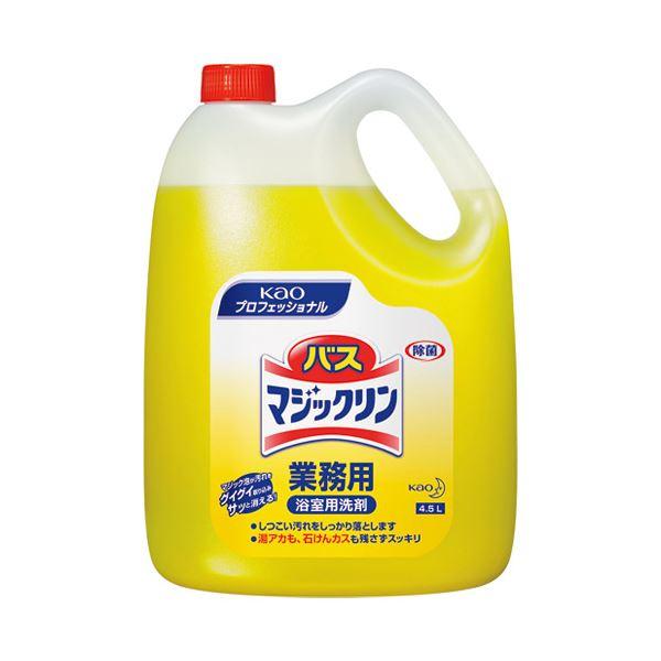 (まとめ) 花王 バスマジックリン 4.5L【×5セット】