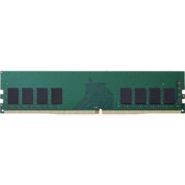 エレコム EU RoHS指令準拠メモリモジュール/DDR4-SDRAM/DDR4-2666/288pinDIMM/PC4-21300/8GB/デスクトップ