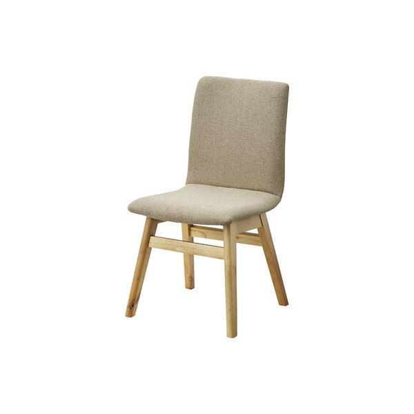 ダイニングチェア/食卓椅子 2脚セット 【ベージュ】 幅43cm 木製 ウレタン塗装 ポリエステル 〔キッチン 台所 店舗〕