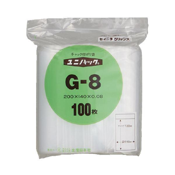 (まとめ)生産日本社 ユニパックチャックポリ袋200*140 100枚G-8(×10セット)