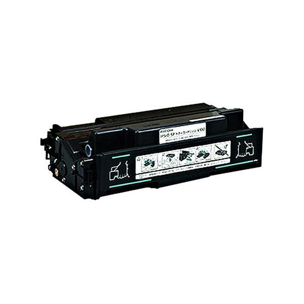 リコー IPSiO SPECトナーカートリッジ 6100 308677 1個