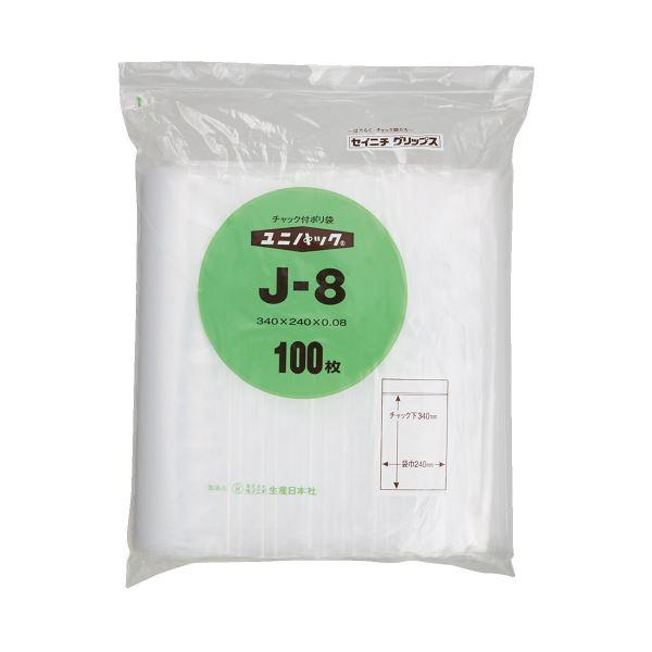 (まとめ)生産日本社 ユニパックチャックポリ袋340*240 100枚J-8(×5セット)