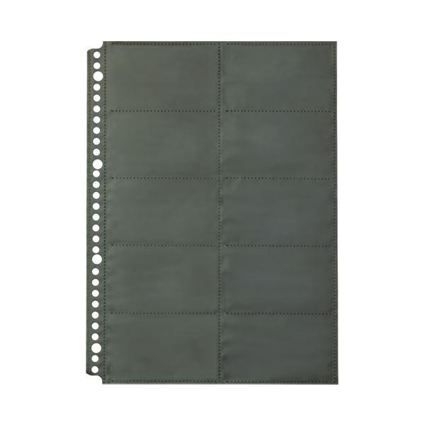 (まとめ)キングジム SHOT DOCS名刺ホルダー台紙10枚 36SDD【×50セット】