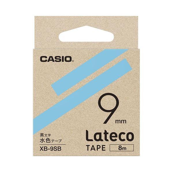 (まとめ)カシオ計算機 ラテコ専用テープXB-9SB水色に黒文字(×30セット)