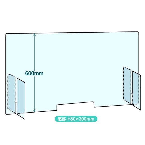 【飛沫対策透明板】 アクリル透明仕切り板/衝立 【幅1200×高さ600mm】 日本製 スタンド×2 〔接客 飲食店 店舗 受付 入口〕【代引不可】