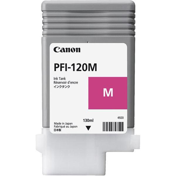 インクタンク PFI-120M
