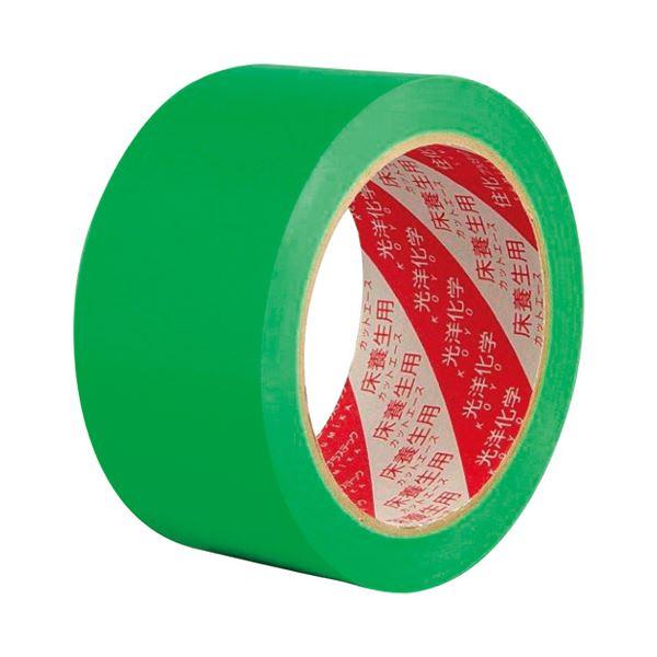 (まとめ)光洋化学 カットエースFG養生テープ 50mm×25m 30巻【×5セット】