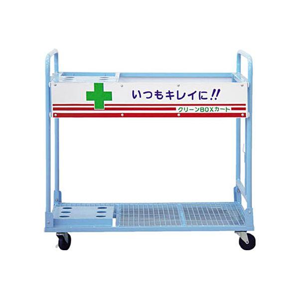 キタムラ産業 クリーンカート本体CBX-2 1台