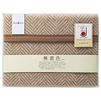 SUN ディア・ジャパン 無着色キャメル混ウール毛布(毛羽部分) 524015S-3