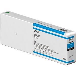 EPSON インクカートリッジ SC9C70 [シアン]