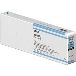 EPSON インクカートリッジ SC9LC70 [ライトシアン]