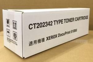 ゼロックス XEROX トナーカートリッジ 純正品 30000枚 CT202342