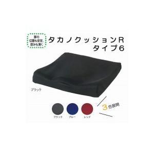 タカノ クッション R TC-R046 レッド タイプ6