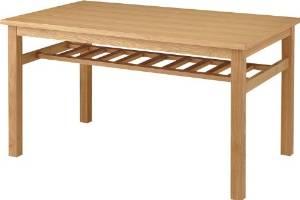 東谷 AZUMAYA 東谷(AZUMAYA) タナツキダイニングテーブル<HOT-522TNA>