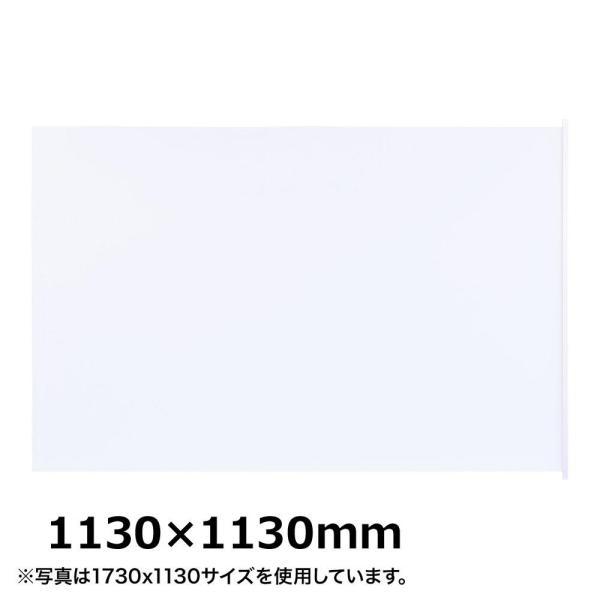 サンワサプライ プロジェクタースクリーン(マグネット式) 品番:PRS-WB1212M