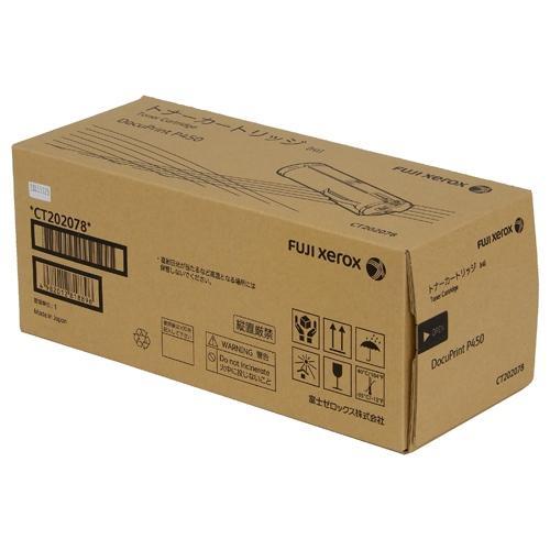 ゼロックス XEROX DocuPrint P450d用 大容量トナーカートリッジ CT202078(12,500枚) XE-TNCT202078J