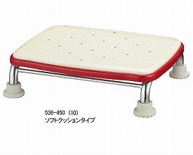 """アロン化成 ステンレス製浴槽台R""""あしぴた""""標準 ソフトクッションタイプ10 / 536-450 レッド"""