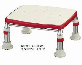 """アロン化成 ステンレス製浴槽台R""""あしぴた""""ミニ すべり止めシートタイプ15-20 / 536-464 レッド"""