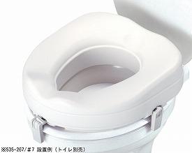 アロン化成 補高便座(パット無) 補高7cm / 535-267