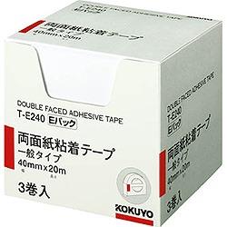 コクヨ 両面紙粘着テープ お徳用 Eパック 3巻入り 40mm幅×20m T-E240 迅速な対応で商品をお届け致します 贈呈