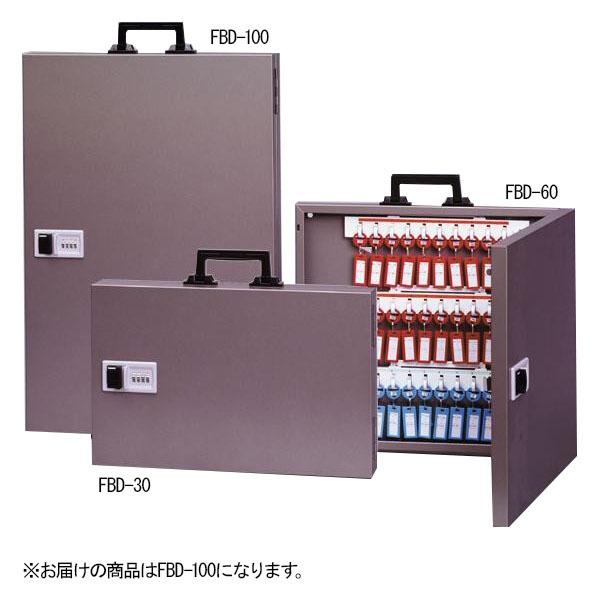 田辺金属工業所 FBD可変ダイヤル式キーボックス FBD-100メタリックブラウン 【854-0813】