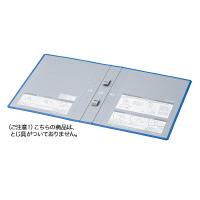 コクヨ チューブファイル<エコツインR>用替表紙フ-RT630B用 (フ-RH630B)