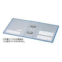 コクヨ チューブファイル<エコツインR>用替表紙フ-RT681B用 (フ-RH681B)