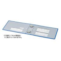 コクヨ チューブファイル<エコツインR>用替表紙フ-RT656B用 (フ-RH656B)