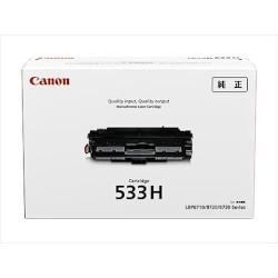 CANON トナーカートリッジ533H(8027B002)CRG-533H /17,000枚 CN-EP533-WJ