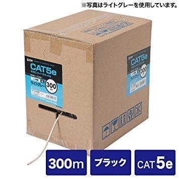 サンワサプライ カテゴリ5eUTP単線ケーブルのみ 品番:KB-T5-CB300BKN