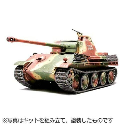 新着セール 新商品 タミヤ 1 48パンサーG 48 ミリタリーミニチュアシリーズNo.20 パンサーG型 ドイツV号戦車