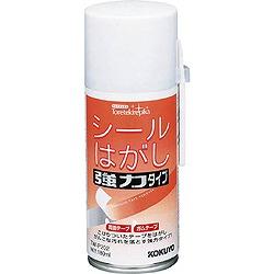 コクヨ ☆最安値に挑戦 シールはがし 単位:コ 新発売 TW-P202