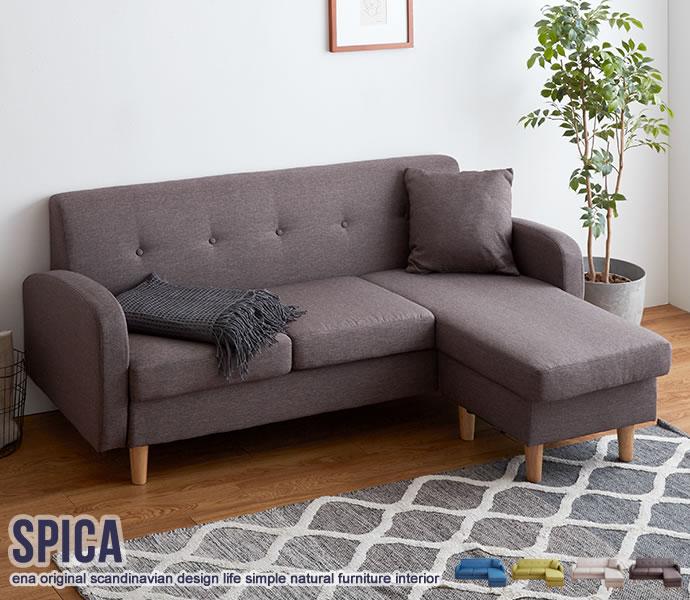 Spica 3人掛けカウチソファ 3P カラー:ブラウン[107001_BR]