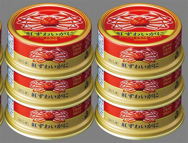 訳あり紅ずわい蟹缶詰ほぐし身 受賞店 オンラインショッピング