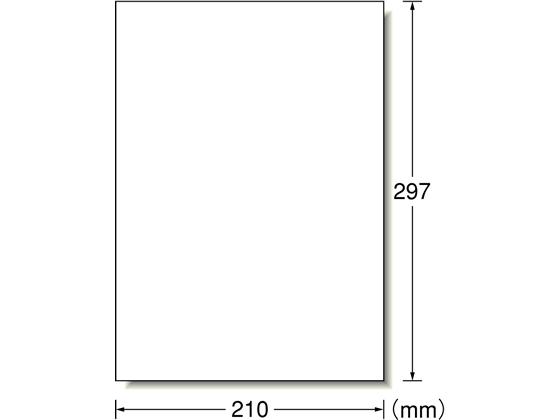 ラベルシール A4 ノーカット 22枚 エーワン 72201