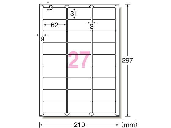 ラベルシール A4 27面 四辺余白角丸 22枚 エーワン 72227