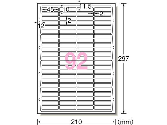 ラベルシール プリンタ兼用 92面 100シート エーワン 73292