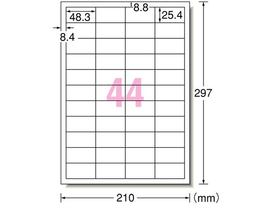 レーザー用ラベル A4 44面 四辺余白 1000枚 エーワン 31165