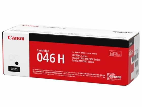 トナーカートリッジ046H ブラック CRG-046HBLK キヤノン 1254C003