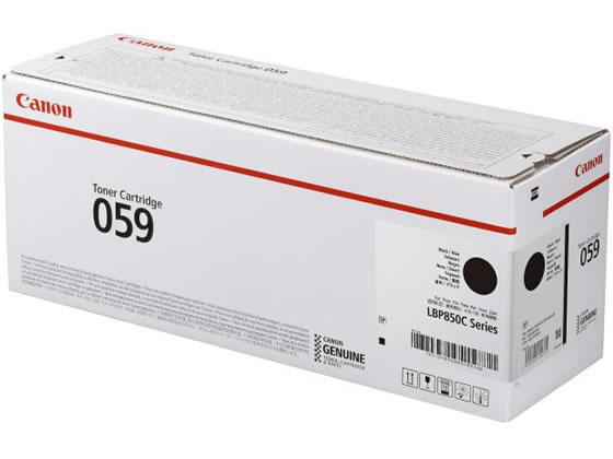 トナーカートリッジ059ブラック/CRG-059B キヤノン 3623C001